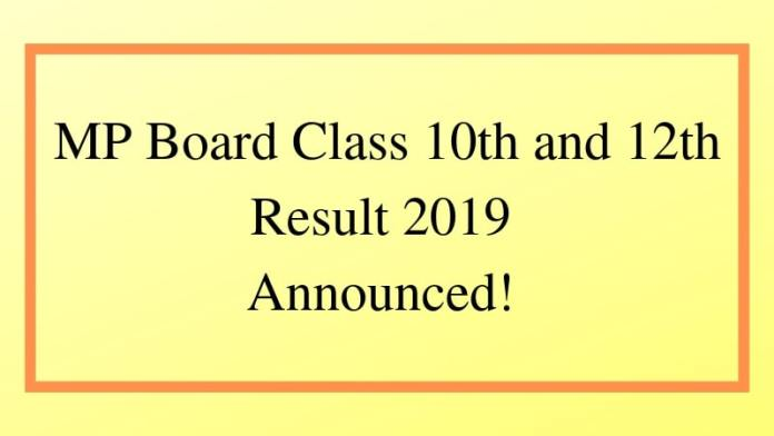 MP Board Class 10th and 12th Result 2019 Announced