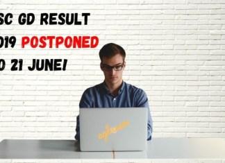 SSC GD Result Delayed
