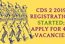 CDS-2-2019-Registration-Started-Apply-for-417-vacancies-Aglasem