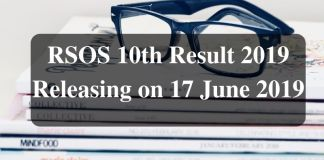 RSOS 10th Result 2019 Releasing on 17 June 2019