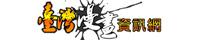 台灣漫畫資訊網