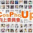 2012-02-13-cospho-thumb