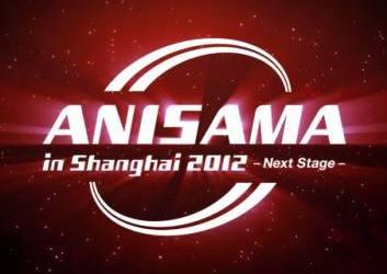 anisama-stop