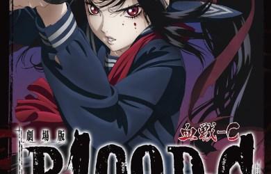 HMD927Blood-C 血戰劇場版 DVD正