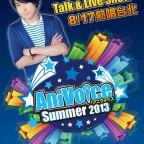 海報:『AniVoice Summer 2013』7.1起全家FamiPort、FamiTicket火熱開賣
