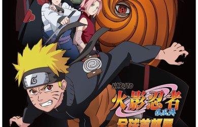 Naruto-G1Taipei-2