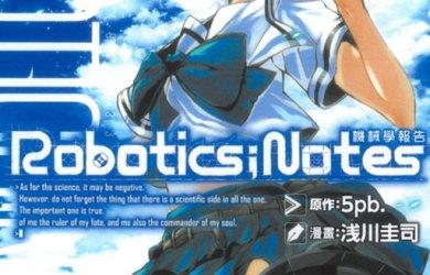 ROBOTICS;NOTES機械學報告
