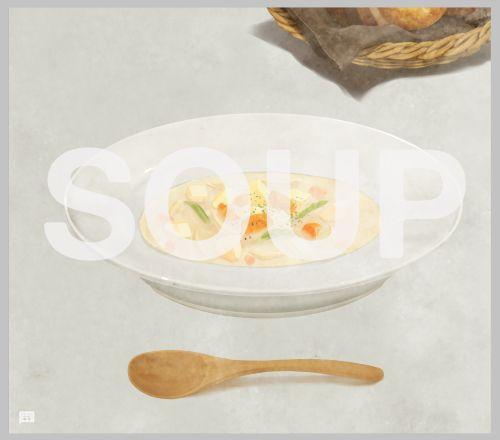 """古川本舗 """"SOUP"""""""