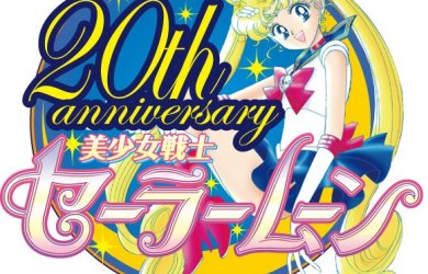 news_large_sailormoon20thlogo