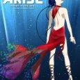 攻殼機動隊ARISE 3 宣傳圖