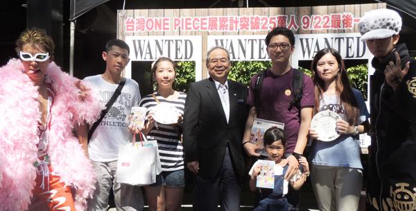 集英社社長堀内丸恵(左四)特地來台慶祝航海王展第二十五萬人次誕生