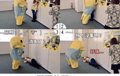 台灣記者表示_s