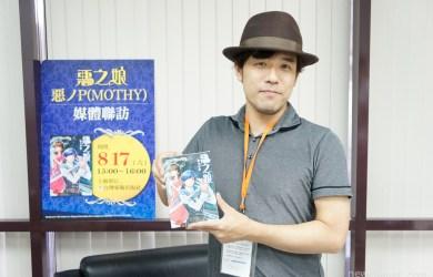 《惡之娘》系列ㄓ作者:惡ノP(MOTHY)