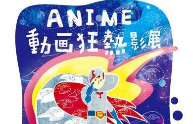 anime-thumb