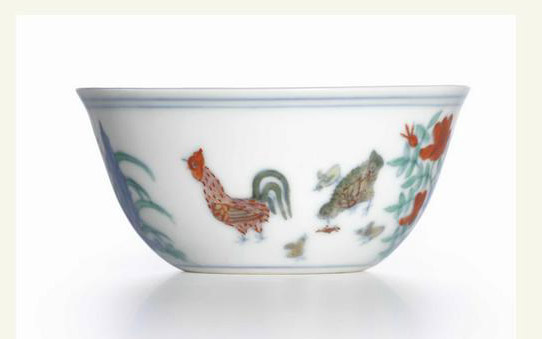 The Meiyintang Chicken Cup Courtesy Sotheby's