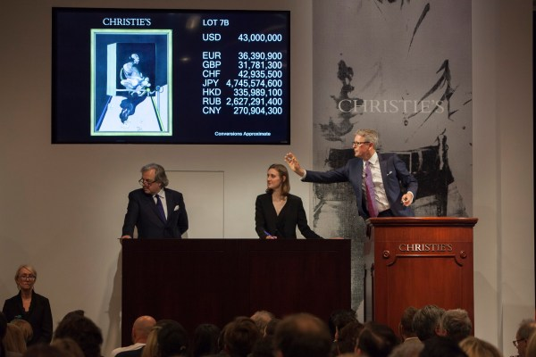 Auction Guarantees Private Art