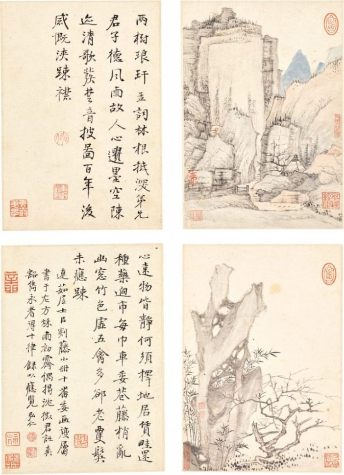 Hongren,Landscapes and Calligraphies. Courtesy of Sotheby's Hong Kong.