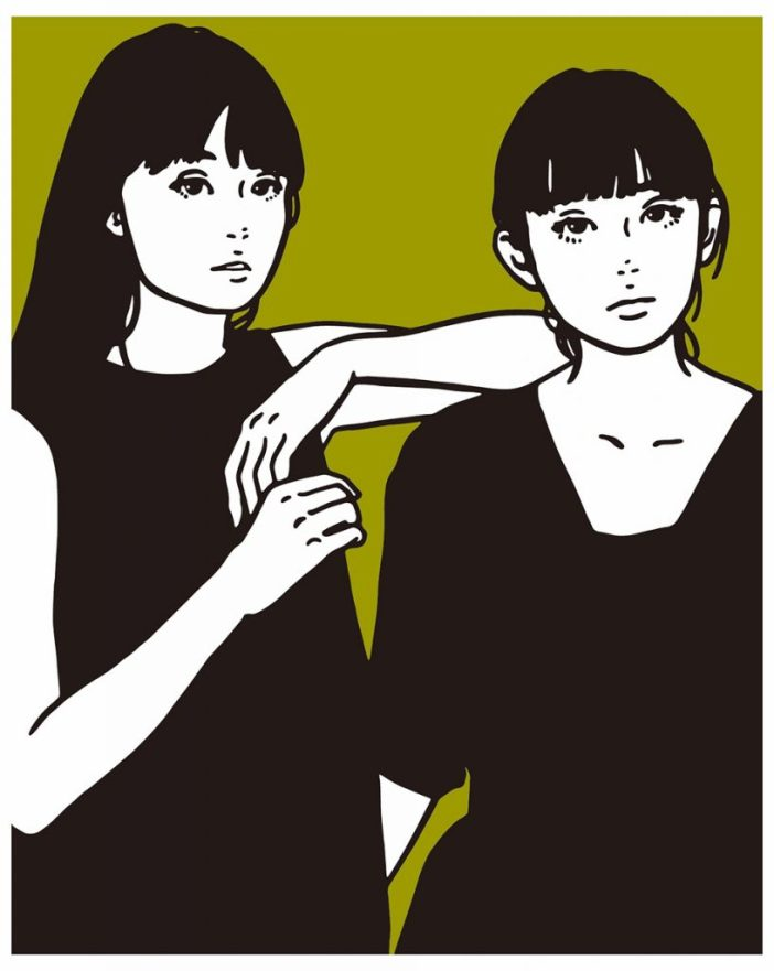 Kyne, Untitled (2020). Courtesy of the artist and Kaikai Kiki Gallery.