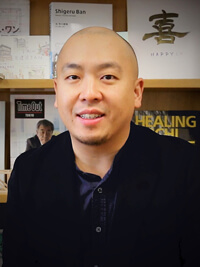 Dr. Henry Tsang, Assistant Professor, RAIC Centre for Architecture, Athabasca University