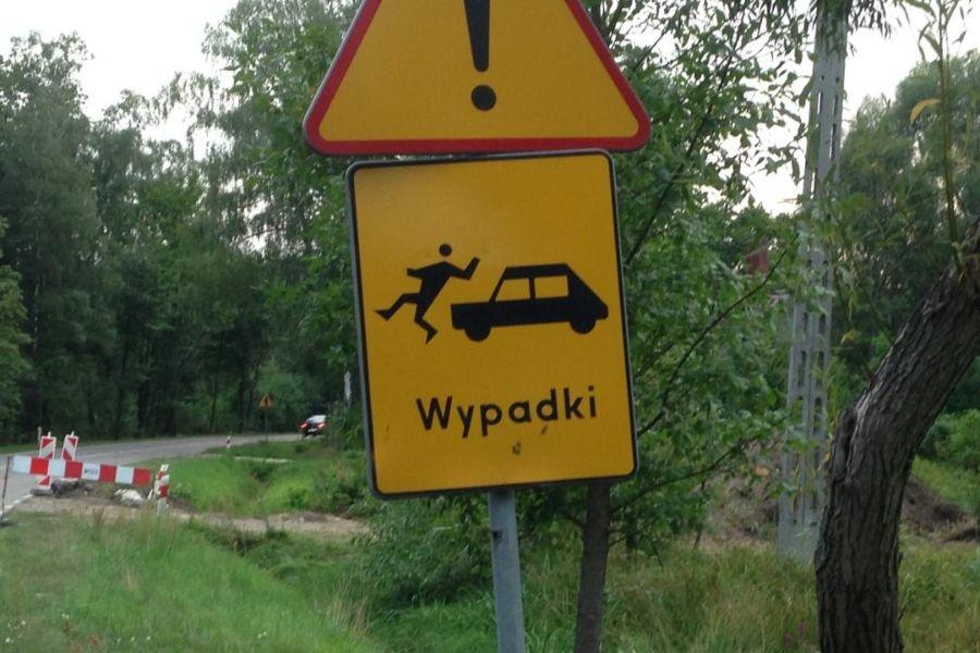 Польша. Знак «Осторожно, бывают случаи!»