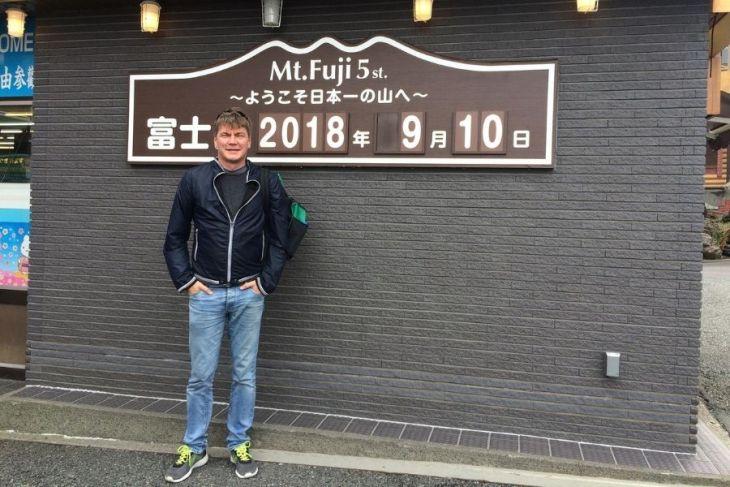 Пятая станция при подъеме на Фудзияму