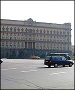 headquarters of the KGB which now has a new name