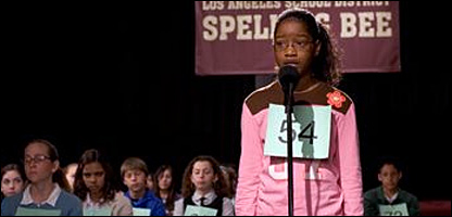 Image result for akeelah and the bee