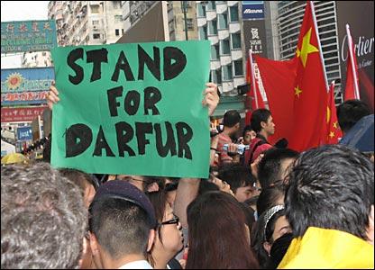 BBC 中文網 | 圖片報道 | 圖輯:奧運火炬在香港