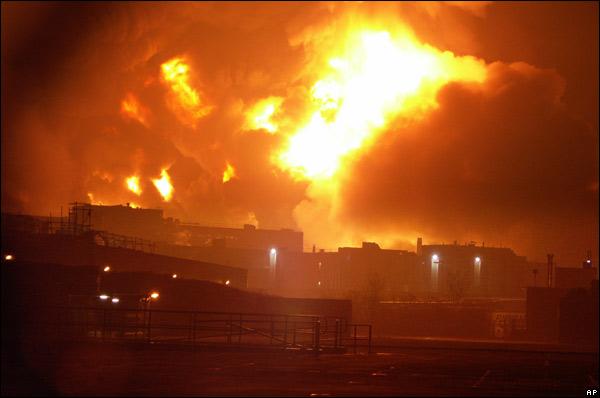 Buncefield fuel depot blast