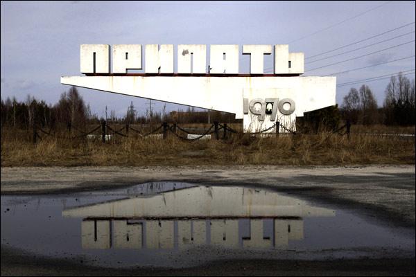 Cartel de bienvenida a Pr�pyat