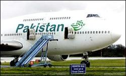 Pakistan Airlines Boeing 747