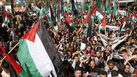 Unity protest in Gaza City 15 4 2011