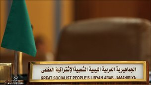 Gaddafi's seat at Arab League summit