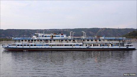 Bulgaria boat. File photo