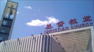 Haidian Church, Beijing