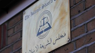 Plaque outside Sharia Islamic Council building