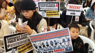 Hong Kong women protest in Hong Kong on 15 January, 2012