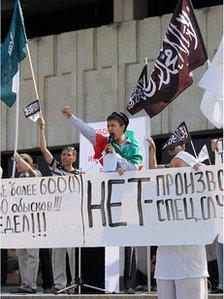 Pro-Sharia demonstration in Kazan