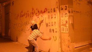 anti-regime Graffiti