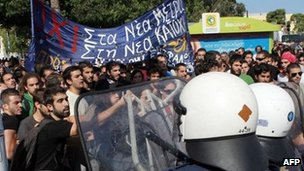 Police clash with leftist protesters at the city of Heraclion on the island of Crete on October 28