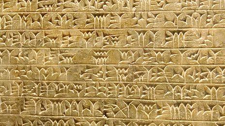 Assyrian script