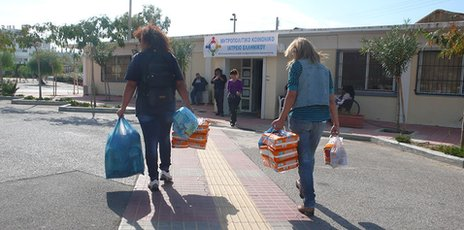 Volunteers donating drugs