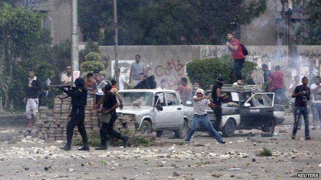 Violence at protest in Cairo, 27 July
