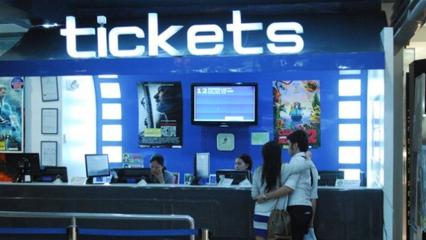 SM Megamall cinema in the Philippines