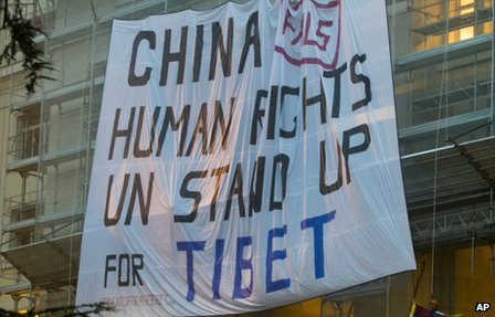 Students for a Free Tibet banner