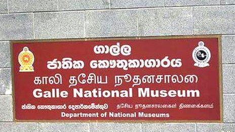 Museum sign in Sri Lanka