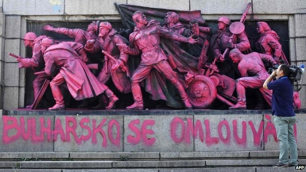 Photo of a Soviet monument in Sofia after being painted in pink (21 August 2013)