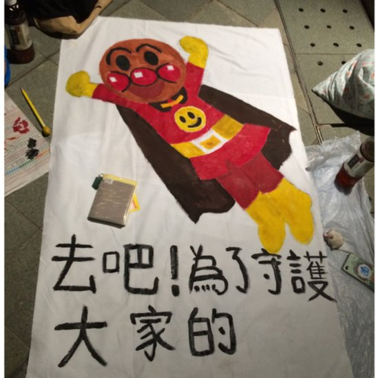 Picture of Anpanman drawn by protester