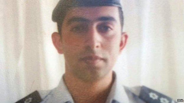 File photo: Moaz Youssef al-Kasasbeh