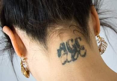 Bbc News Undrawing My Tattoos